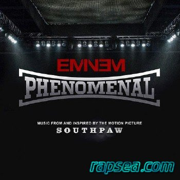 песня Eminem - Phenomenal (2015)